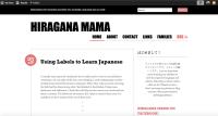 Japan Blog: Hiragana Mama