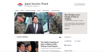 Japan Blog: Japan Security Watch