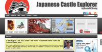 Japan Blog: Japanese Castle Explorer