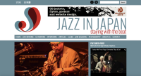 Japan Blog: Jazz in Japan