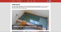 Japan Blog: Onsen Meijin