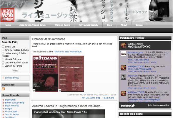 Tokyo Jazz Site | JAPAN BLOG DIRECTORY