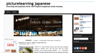 Japan Blog: Learn Japanese through Pictures