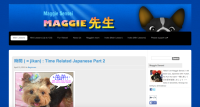 Japan Blog: Maggie Sensei
