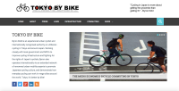 Japan Blog: Tokyo by Bike