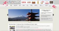 Japan Blog: Zooming Japan