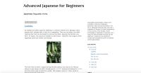 Japan Blog: Advanced Japanese for Beginners