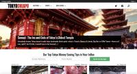 Japan Blog: Tokyo Cheapo
