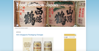 Food Science Japan