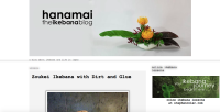 Hanamai the Ikebana Blog