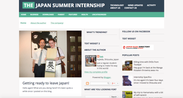 The Summer Internship