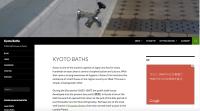 Japan Blog: Tokyo Baths
