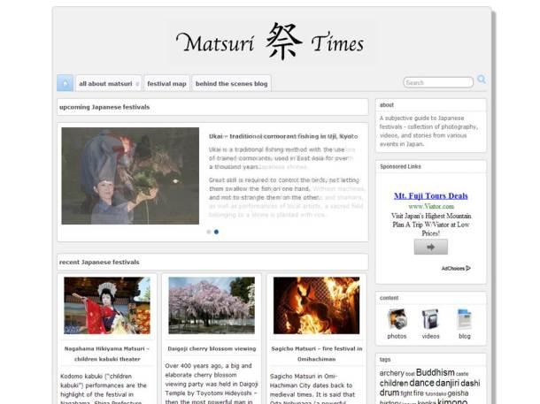Matsuri Times