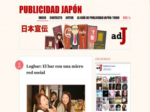 Publicidad Japon