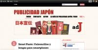 Japan Blog: Publicidad Japon