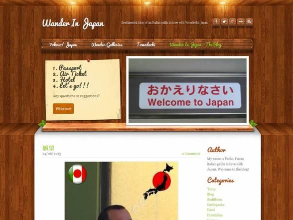 Wander in Japan