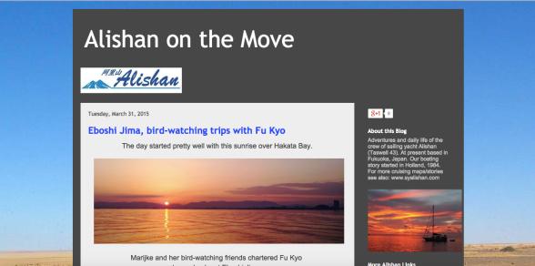 Japan Blog: Alishan on the Move