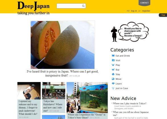 Deep Japan