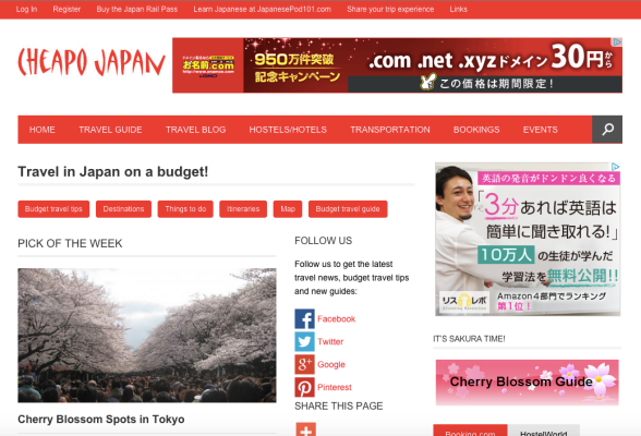 Japan Blog: Cheapo Japan