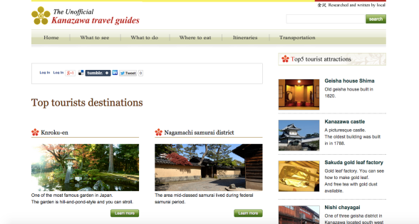 Japan Blog: Kanawaza Travel Guides